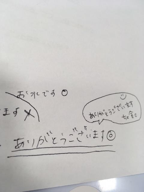 {B4891E56-0A67-49EA-BC6F-B6D7D9F2F023}